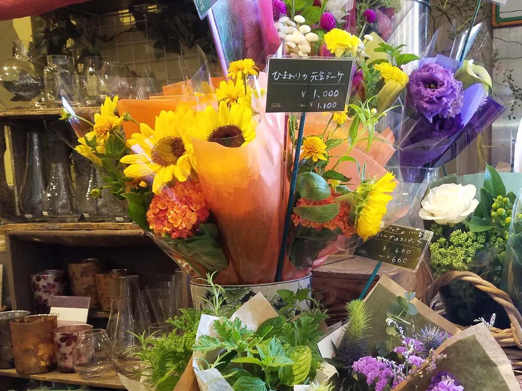 近くの花屋 レミルフォイユドゥリベルテ アトレヴィ三鷹店