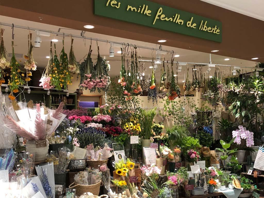 近くの花屋 レミルフォイユドゥリベルテ 大阪店