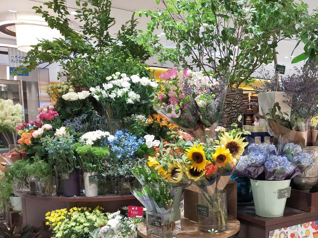 近くの花屋 レミルフォイユドゥリベルテ 武蔵小杉店